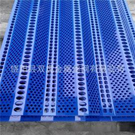 廠地直供防風抑塵網 擋風板 三峯防風網