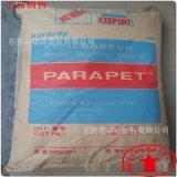 PMMA/日本可乐丽/GH-F-1000/导光级/聚甲基丙烯酸甲脂/耐寒性