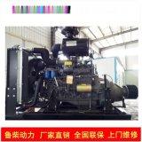 砂石煤礦破碎機6105柴油機鐵皮破碎機用柴油機代替電動機六缸增壓