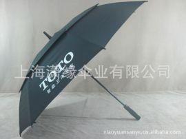 双层高尔夫定制 商务礼品伞 全纤维骨高尔夫伞制作厂家