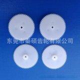 秦碩齒輪 玩具塑料齒輪 專業生產塑膠齒輪