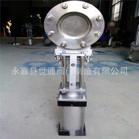 气动不锈钢刀型闸阀 配对法兰 不锈钢浆闸阀 浆料阀