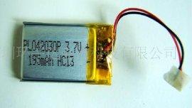 GPS聚合物锂电池(PL063443)