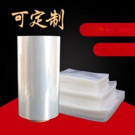 7层共挤高低温食品真空包装袋高阻隔高韧性厂家批发直销