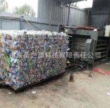 废纸箱穿绳捆包机 多功能液压打包 塑料袋卧式打包机