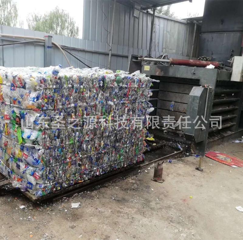 廢紙箱穿繩捆包機 多功能液壓打包 塑料袋臥式打包機