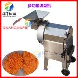 胡萝卜切片切丁机 土豆切片机 多功能切片丝丁一体机