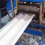 供應HV-311型隱藏式牆面橫裝波紋板 彩鋼波紋板廠家直銷