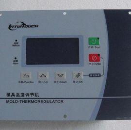 KH54301A電腦控制板,模溫機專用控制板