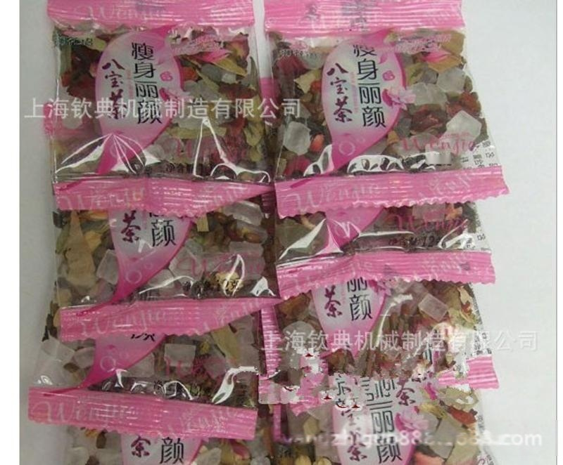 兰州白糖(或冰糖)八宝茶包装机 青海三泡台包装机