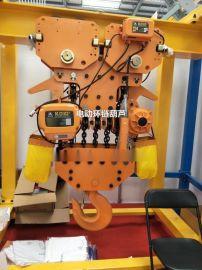 挂钩式电动环链葫芦3t低净空环链葫芦 群吊电动葫芦