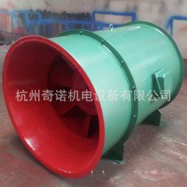 高温排烟消防混流风机 PYHL-14A系列高效低噪音带消声器混流风机