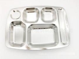 厂价直销食品级304不锈钢六格快餐盘,食堂不锈钢分菜盘