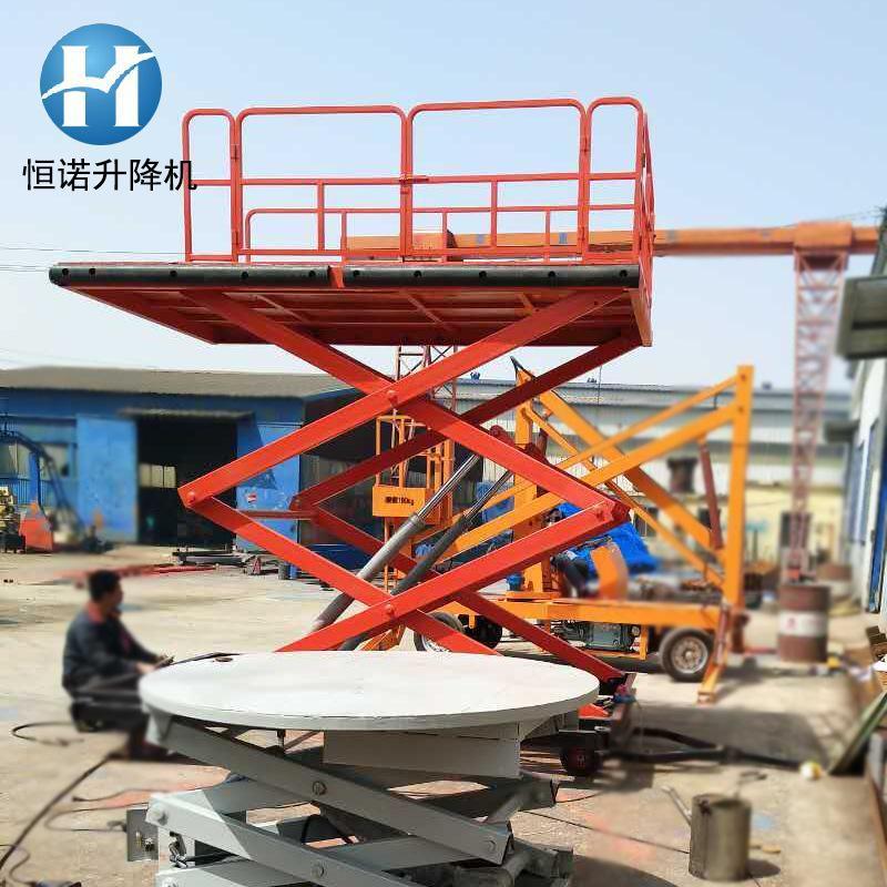 厂家供应剪叉式液压圆形固定式液压旋转舞台 电动伸缩平台可定制