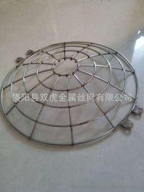 不锈钢灯具安全网防爆灯罩LED灯具防护网罩