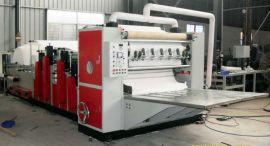 全自动抽式面巾纸机(CIL-FT-20A)