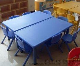 幼儿园课桌椅塑料长方桌