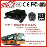 公交车视频监控车载硬盘录像机车载全D1高清硬盘录像机