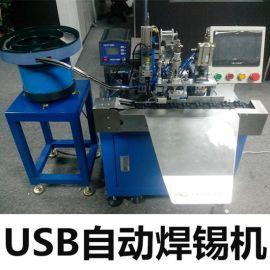 USB全自动焊锡机器人焊锡设备面条数据线焊锡机厂家焊锡机械手