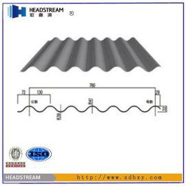 宏鑫源压型板 压型钢板 彩钢板型号齐全  广大需求者购买
