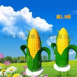 玻璃钢玉米雕塑塑造农业产业基地环境、美化户外景观