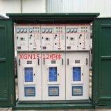 XGN15柜体 高压开关柜柜体厂