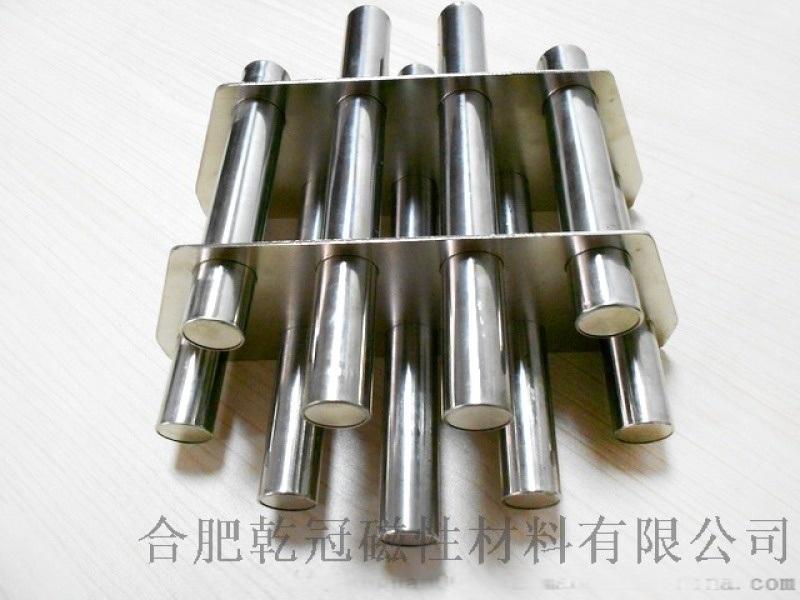 **磁力架 、除铁磁力架、注塑机磁力架 过滤磁力架