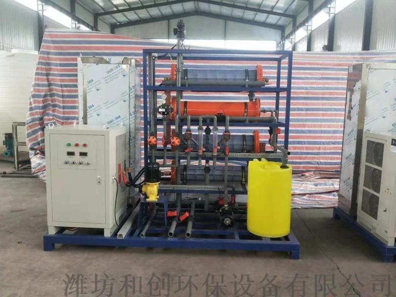 電解法次氯酸鈉發生器/自來水廠消毒設備