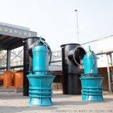 大流量排水選什麼泵---軸流泵