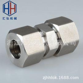 不锈钢/黄铜接头 卡套式中间直通接头 液压金属接头