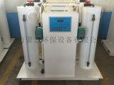 小型医院二氧化氯发生器,正压二氧化氯发生器