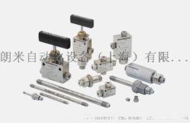 MAXIMATOR高压阀门、接头及管件