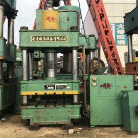 河北二手500吨四柱压力机快速液压机油压冷压机