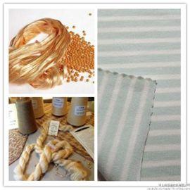 缤溢纺织大豆纤维棉混纺面料