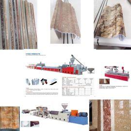 PVC 仿大理石饰线条设备