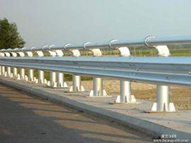 营口高速公路护栏板,营口高速桥梁护栏板,营口护栏板
