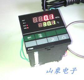 PY602智能温度压力显示仪表