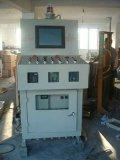 黑龍江防爆正壓櫃 PXK系列正壓型防爆配電櫃