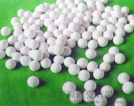活性氧化铝球干燥剂用活性氧化铝球双氧水专用吸附剂药用吸附剂