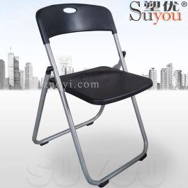塑料折叠椅 折叠会议椅 折叠课桌椅 折叠场馆椅 折叠新闻椅 接待椅