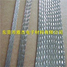 16MM不锈钢编织带、抗腐蚀接地线供应