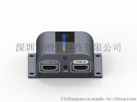 HDMI Extender 60M 高清HDMI扩展器