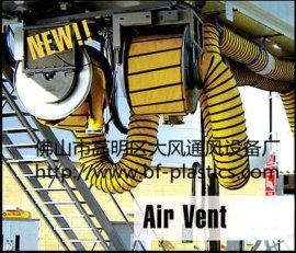 供应大风牌飞机机场地勤空调送风伸缩保温软管