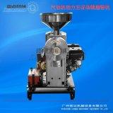 MF-168A汽油五穀雜糧磨粉機