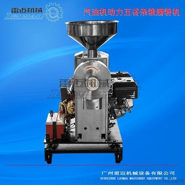 MF-168A汽油五谷杂粮磨粉机