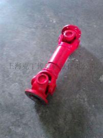 SWC120BH标准伸缩焊接型十字万向联轴器