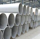 襄阳批发304不锈钢管材,焊管,无缝管,工业管