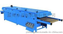 厂家直销SCD隧道式烘箱 服装烘干机