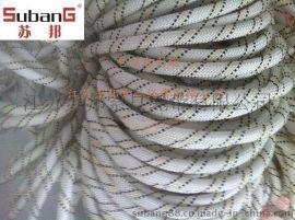 电力牵引绳 尼龙吊绳 双扣尼龙绳 涤纶牵引绳