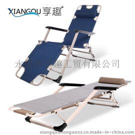 享趣 三用加固折叠床办公室午休床午睡折叠椅单人折叠床沙滩椅行军床
